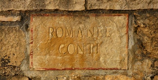부르고뉴 포도주 로마네 꽁티