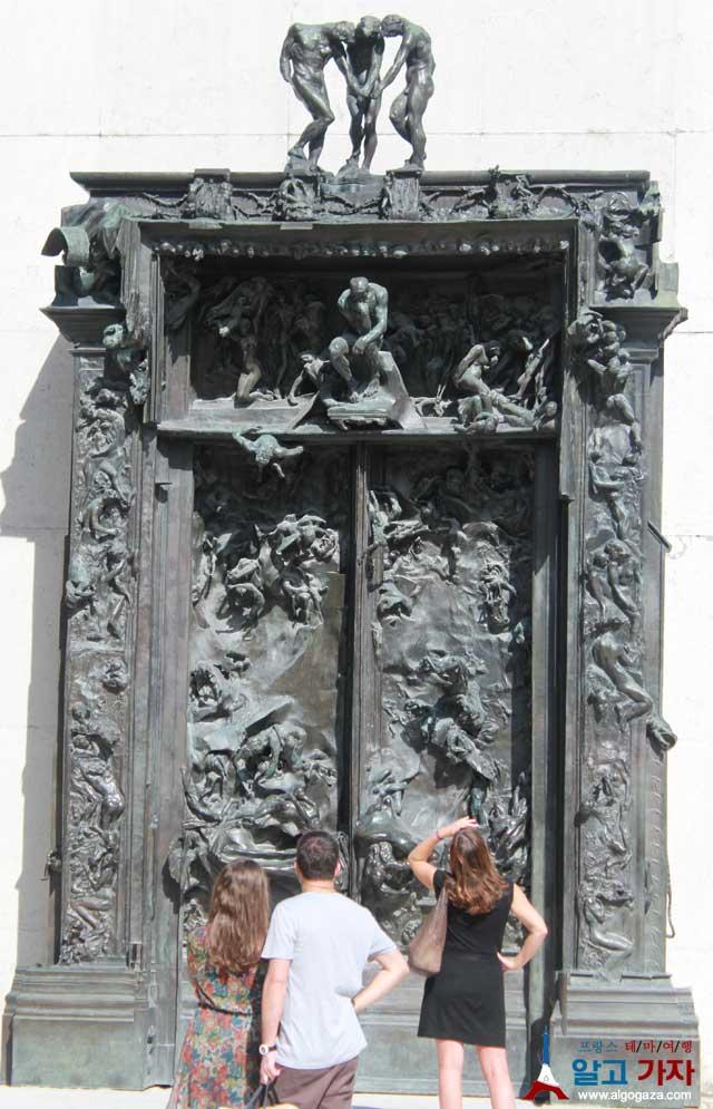 로댕 지옥의 문