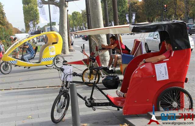 샹젤리제 거리 자전거 택시