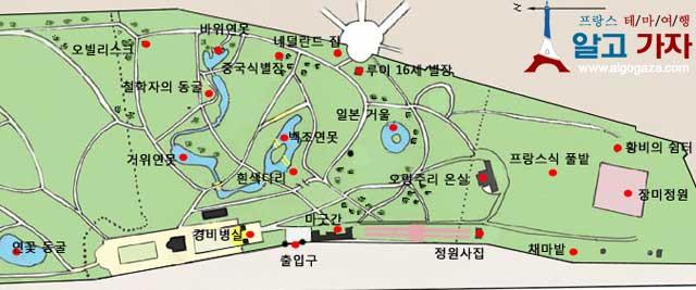 바가텔 바가뗄 장미공원