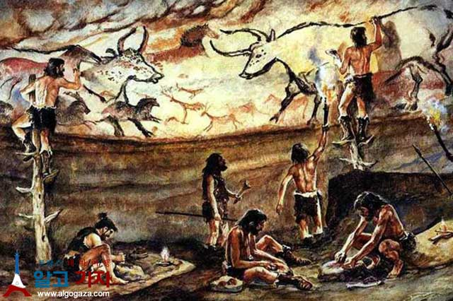 라스코 동굴 벽화