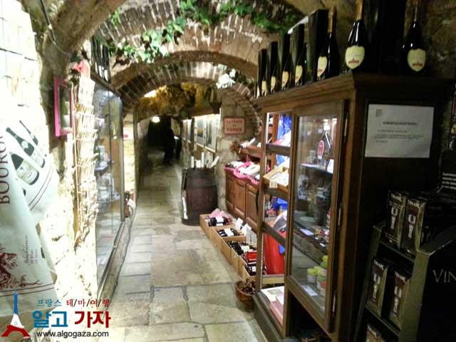 포도주 박물관