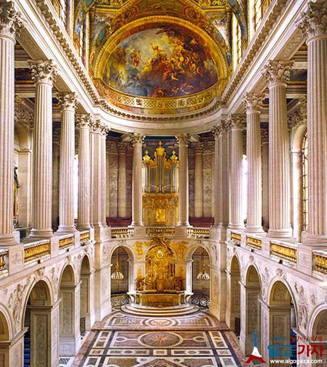 베르사이유 궁전 예배당
