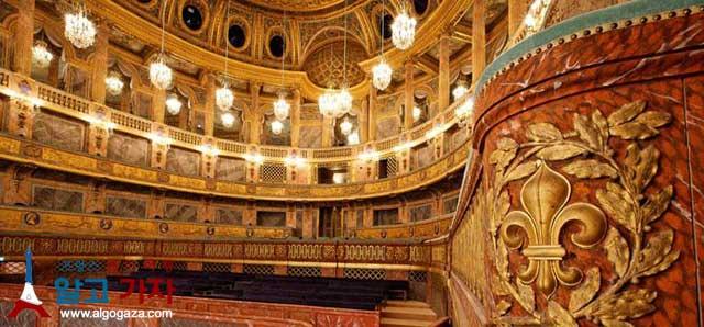베르사이유 오페라