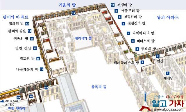 베르사이유 궁전 지도