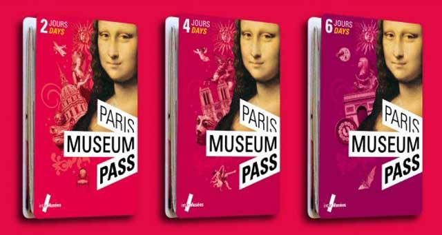 박물관 카드